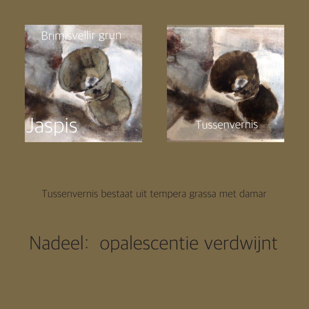 http://studiodamar.nl/wp-content/uploads/2016/11/07-1024x1024.jpg