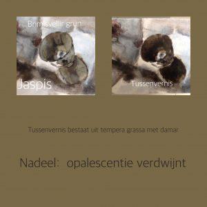 http://studiodamar.nl/wp-content/uploads/2016/11/07-300x300.jpg