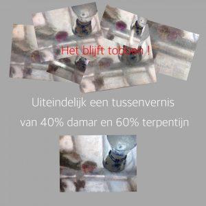 http://studiodamar.nl/wp-content/uploads/2016/11/22-300x300.jpg
